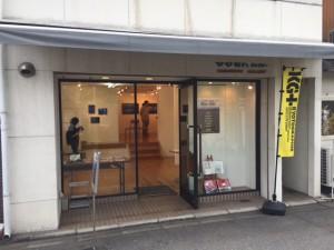 京都ヤマモトギャラリー
